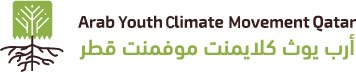 Arab Youth Climate Movement (AYCM) Qatar